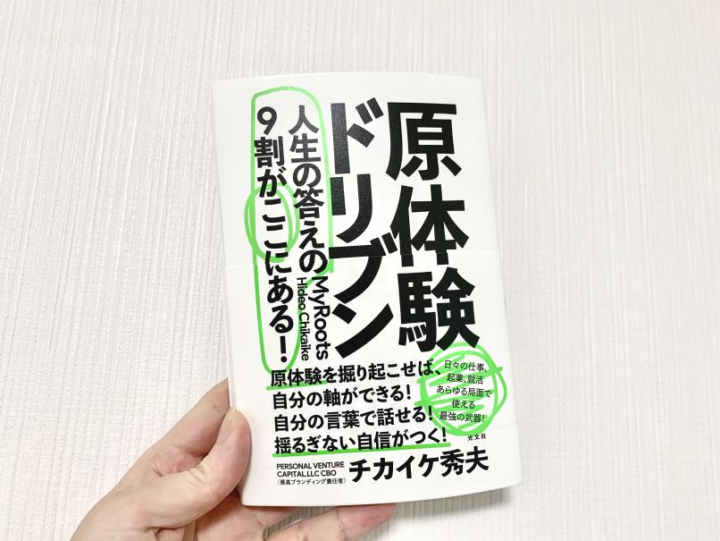 f:id:yukichi-liberal:20210206191819j:plain
