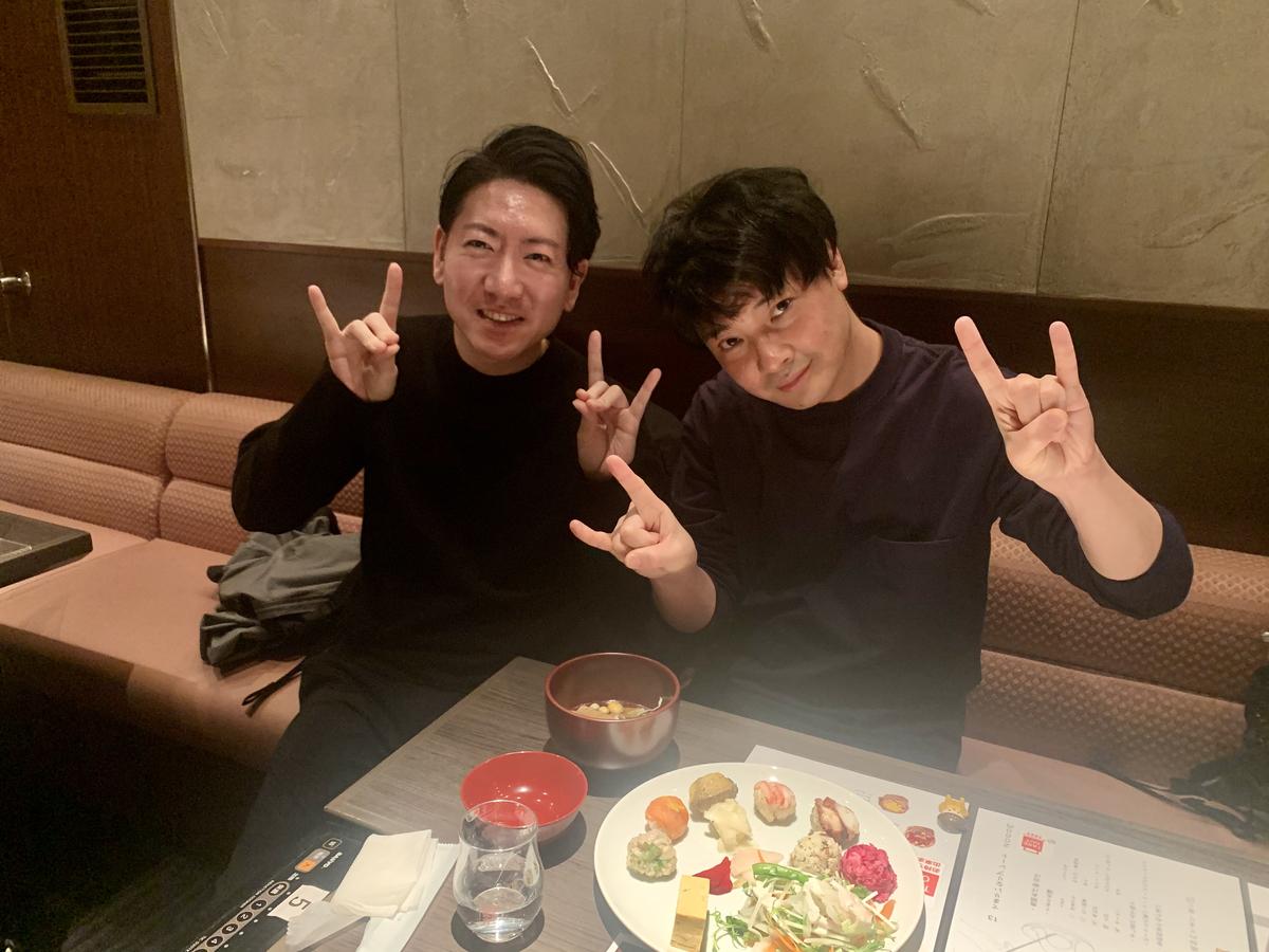 f:id:yukichi-liberal:20210214175549j:plain