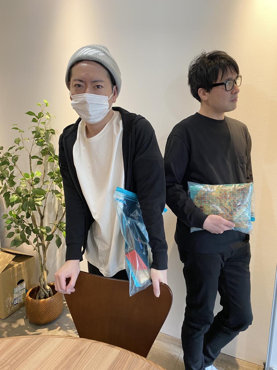 f:id:yukichi-liberal:20210325155210j:plain