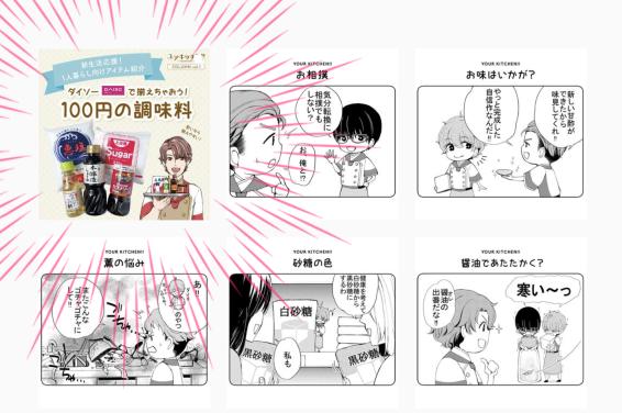 f:id:yukichi-liberal:20210419095525j:plain