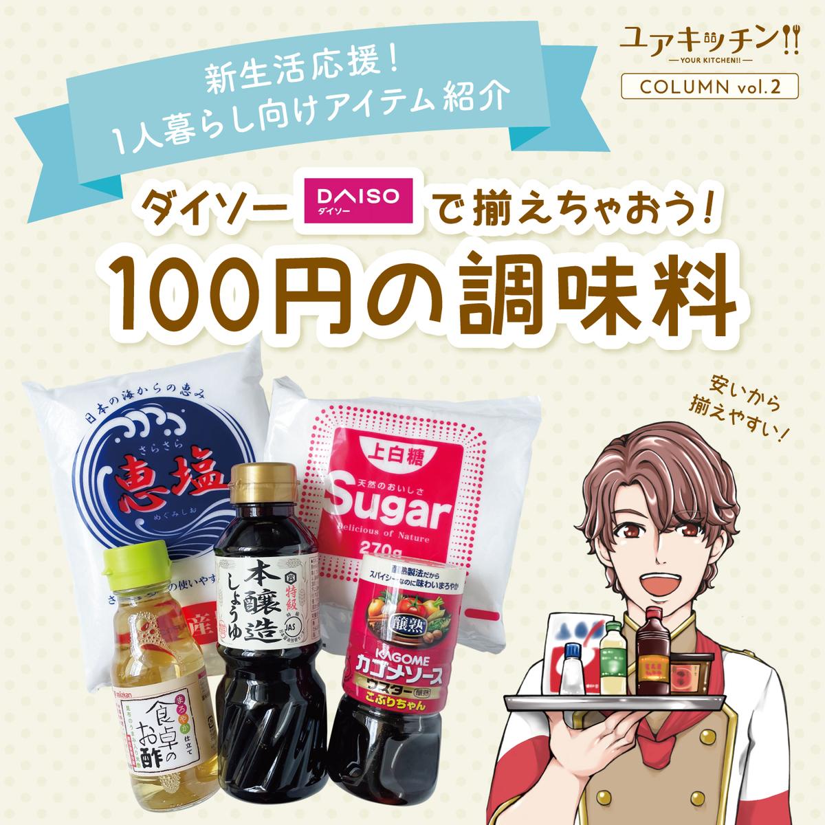 f:id:yukichi-liberal:20210419100013j:plain