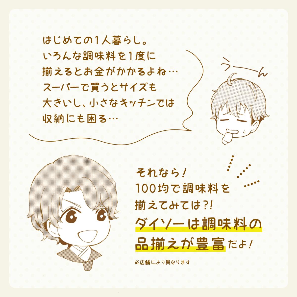 f:id:yukichi-liberal:20210419100022j:plain