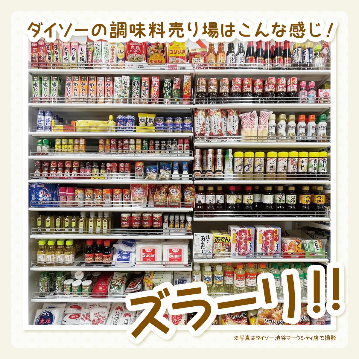 f:id:yukichi-liberal:20210419100026j:plain