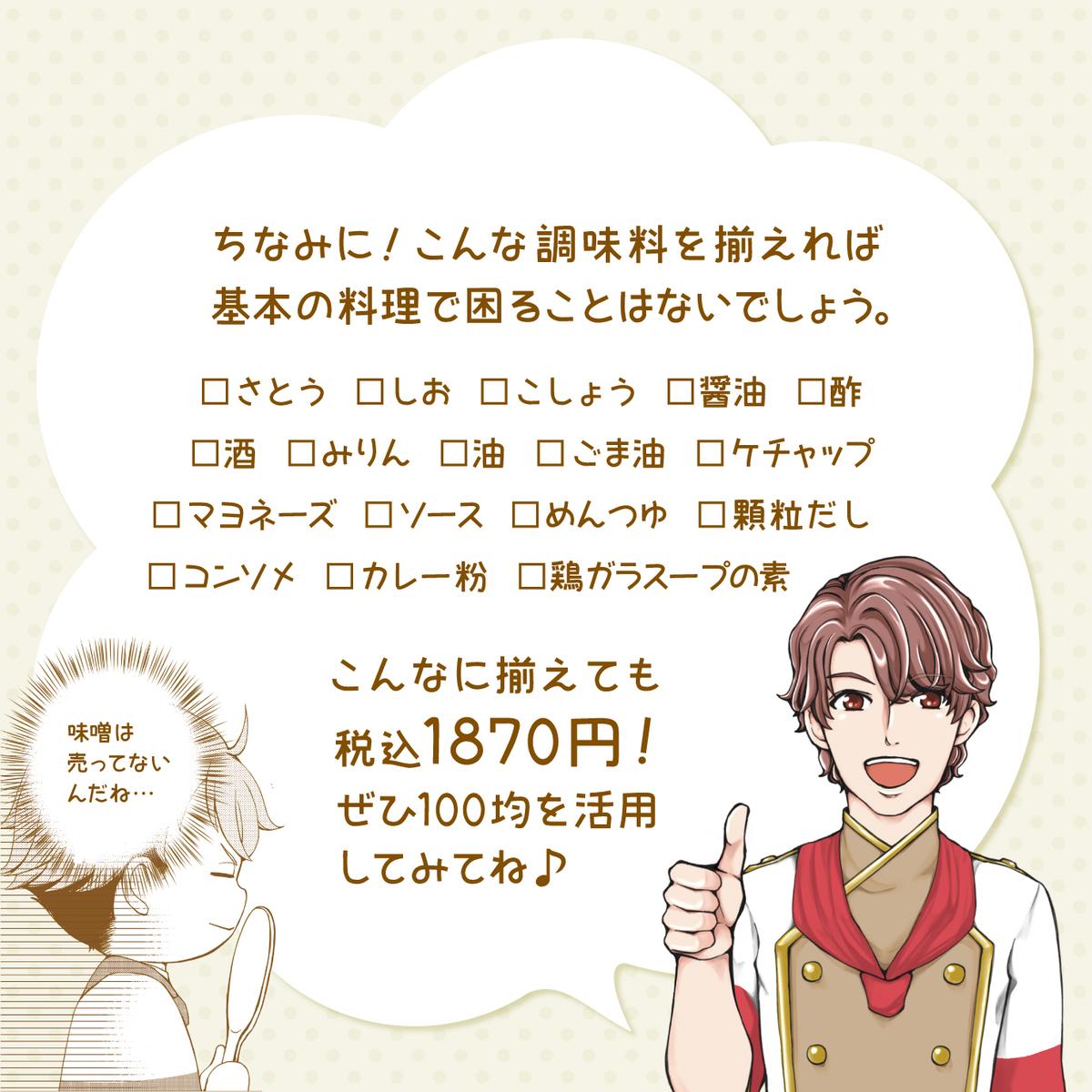 f:id:yukichi-liberal:20210419100031j:plain