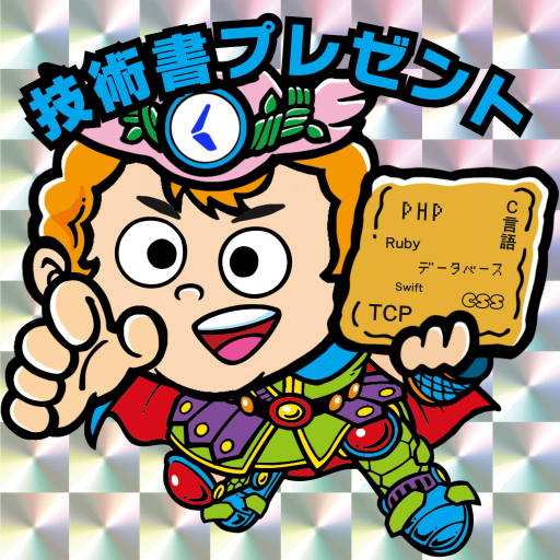 f:id:yukichi-liberal:20210713143301j:plain