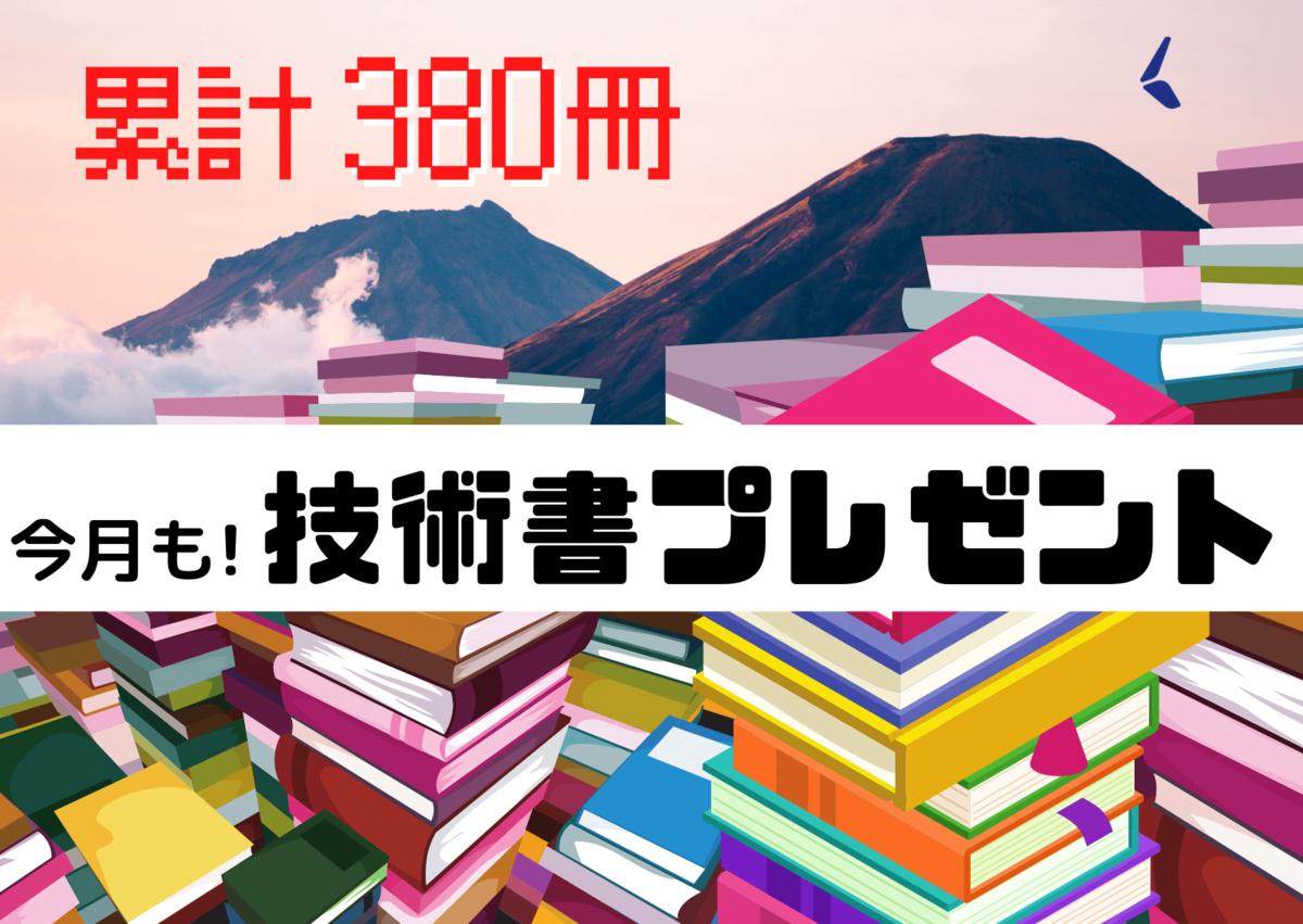 f:id:yukichi-liberal:20210805123839p:plain