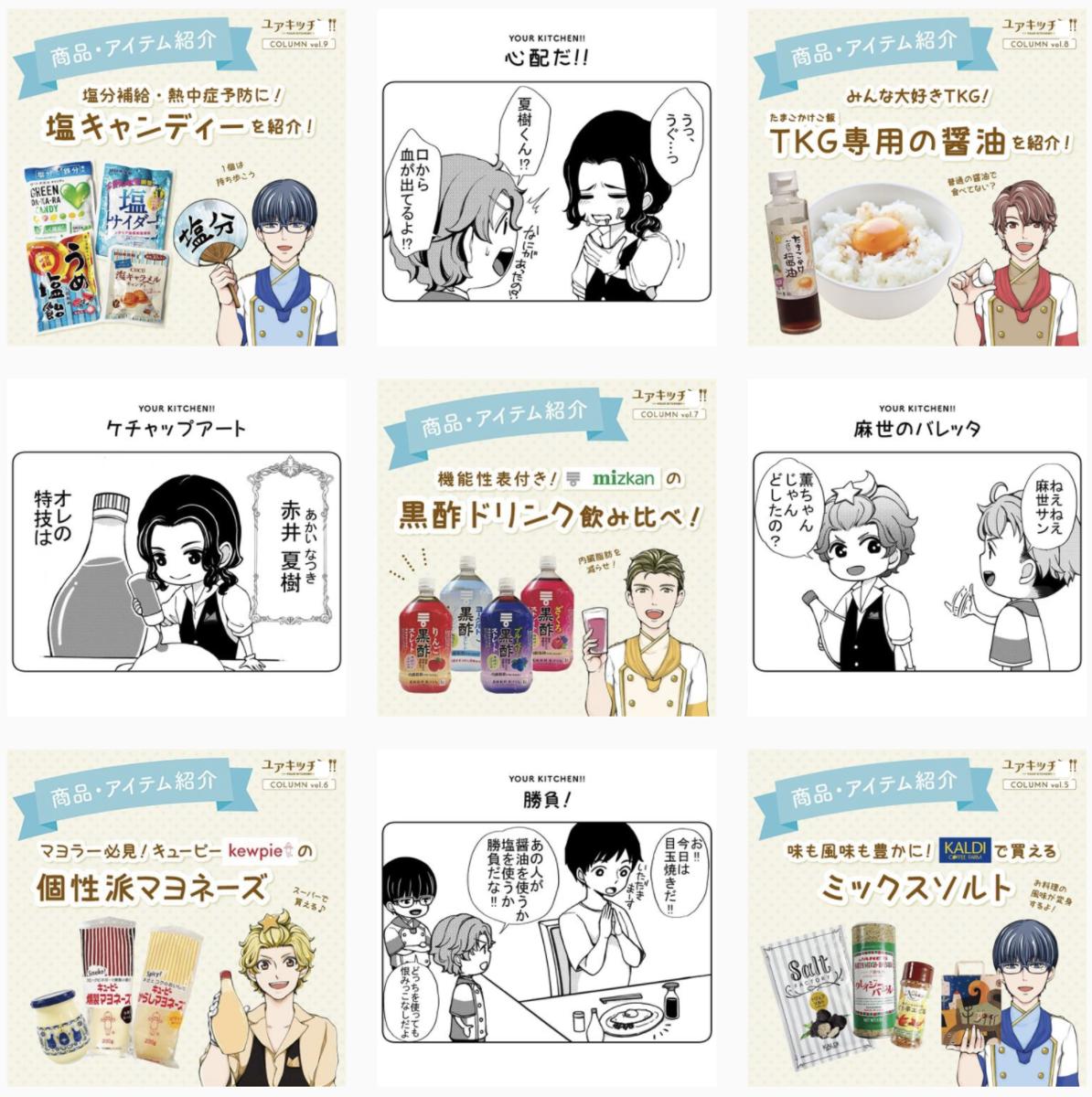 f:id:yukichi-liberal:20210812123018p:plain