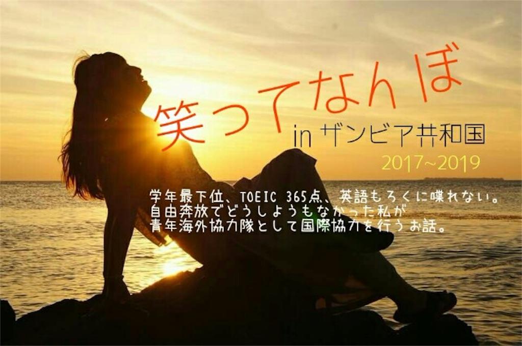 f:id:yukichi_JPN:20160902030257j:image