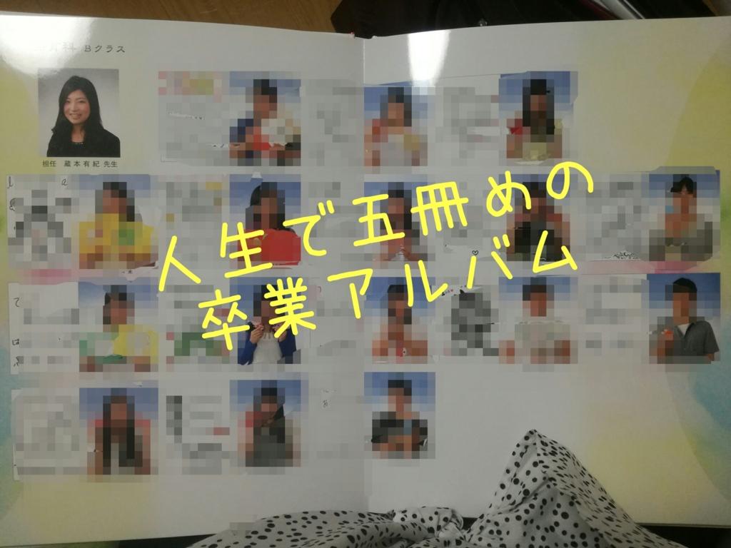 f:id:yukichi_JPN:20160906010813j:plain