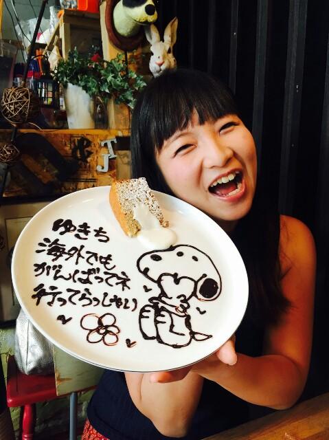 f:id:yukichi_JPN:20160922191226j:image