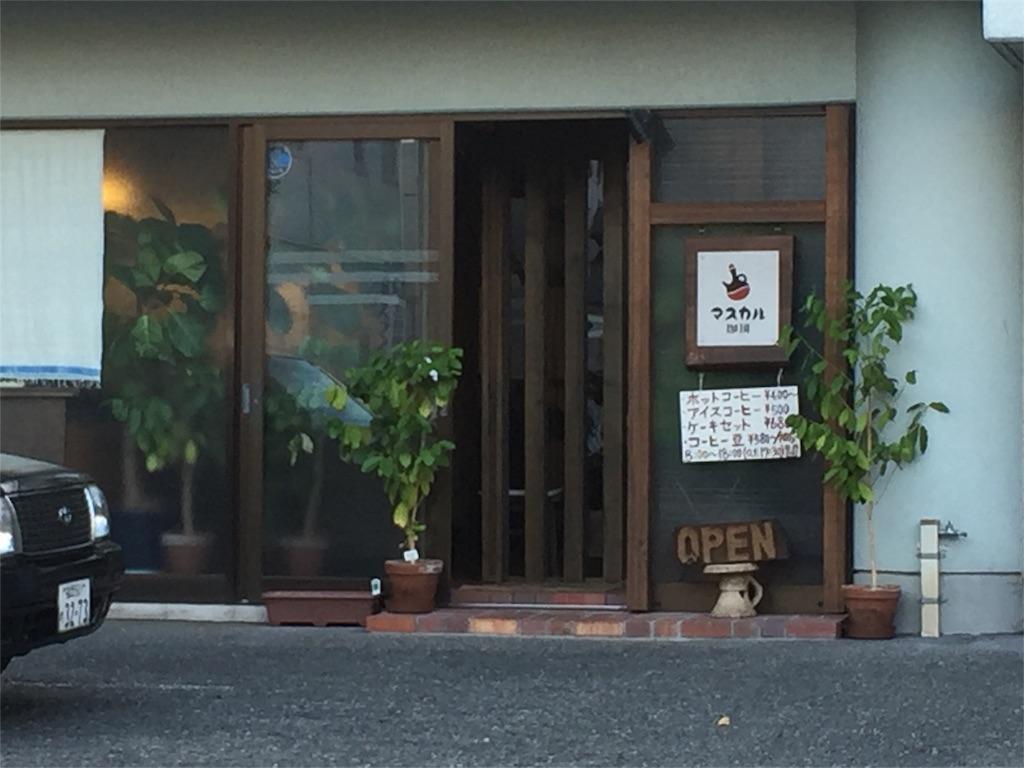 f:id:yukichi_JPN:20160930234428j:image