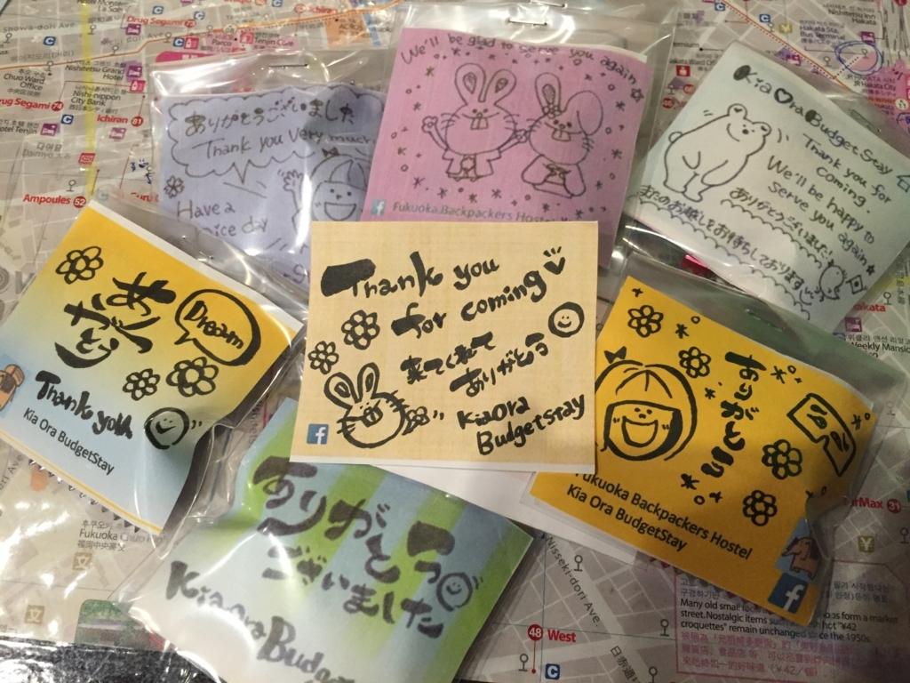 f:id:yukichi_JPN:20170530043015j:plain