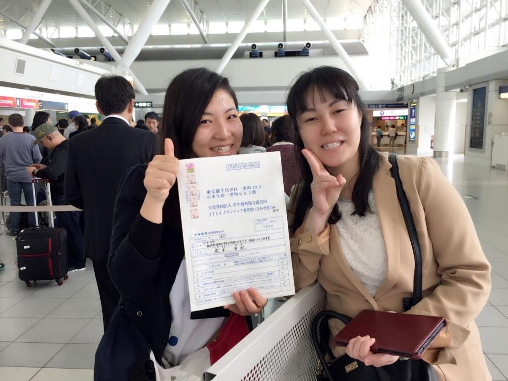 f:id:yukichi_JPN:20170530043605j:plain