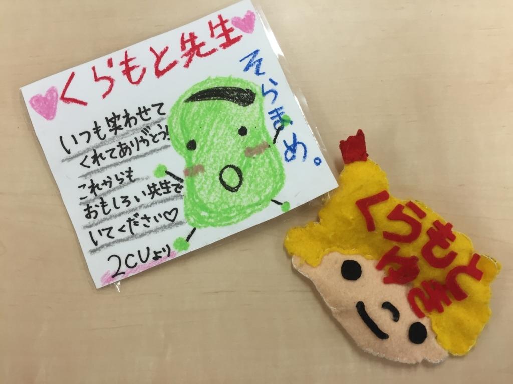 f:id:yukichi_JPN:20170603053610j:plain