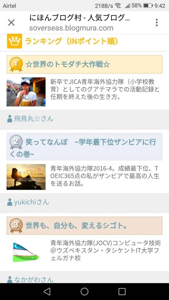 f:id:yukichi_JPN:20170704155255j:plain