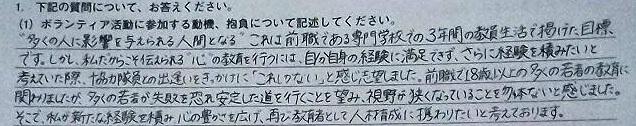 f:id:yukichi_JPN:20171014051134j:plain