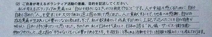 f:id:yukichi_JPN:20171014051142j:plain