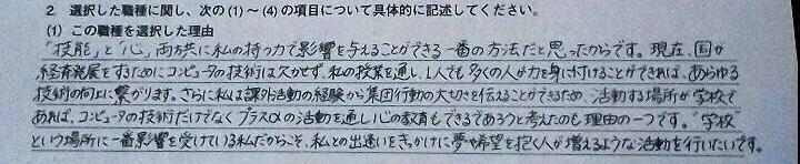 f:id:yukichi_JPN:20171014051409j:plain