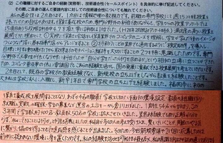 f:id:yukichi_JPN:20171014052207j:plain