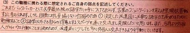 f:id:yukichi_JPN:20171014052226j:plain