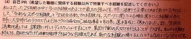 f:id:yukichi_JPN:20171014052245j:plain
