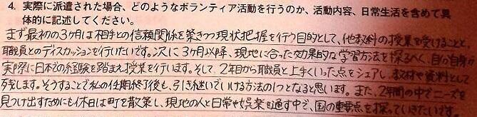 f:id:yukichi_JPN:20171014052313j:plain