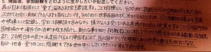f:id:yukichi_JPN:20171014052422j:plain