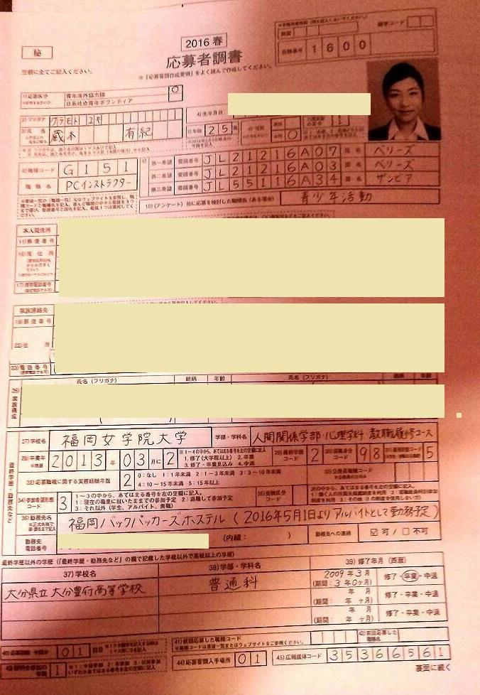 f:id:yukichi_JPN:20171014052527j:plain