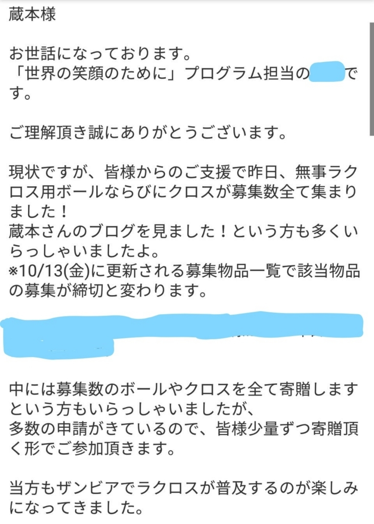 f:id:yukichi_JPN:20171015021413j:plain