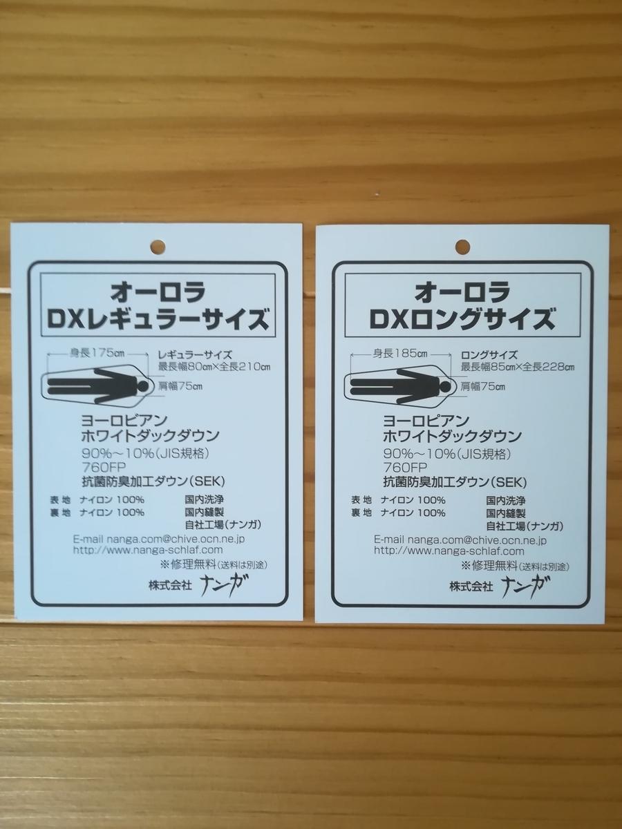 f:id:yukichi_camp:20190804180202j:plain