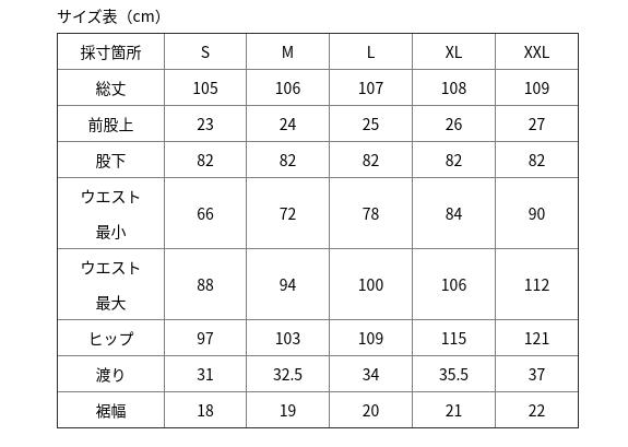 f:id:yukichi_camp:20201124190834p:plain
