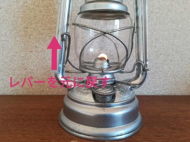 f:id:yukichi_camp:20210105101545j:plain