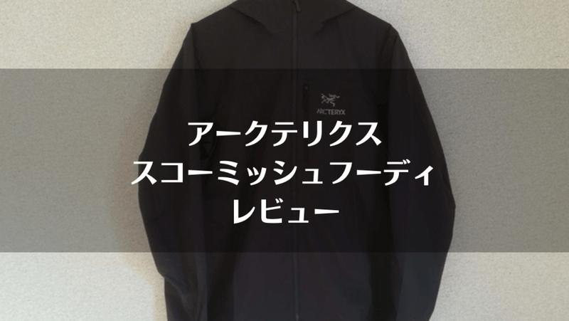 f:id:yukichi_camp:20210720170335p:plain