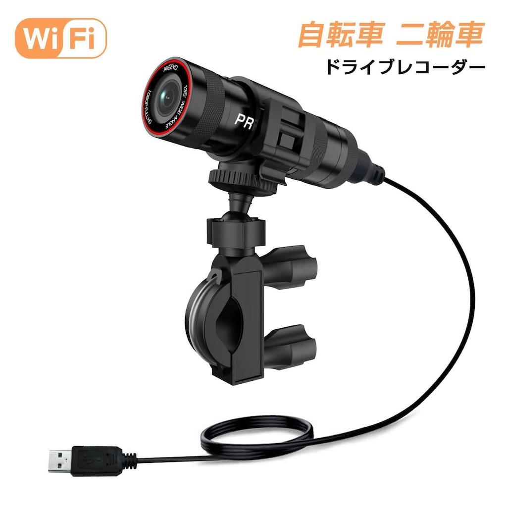 f:id:yukichichichi1718:20210404070850j:image