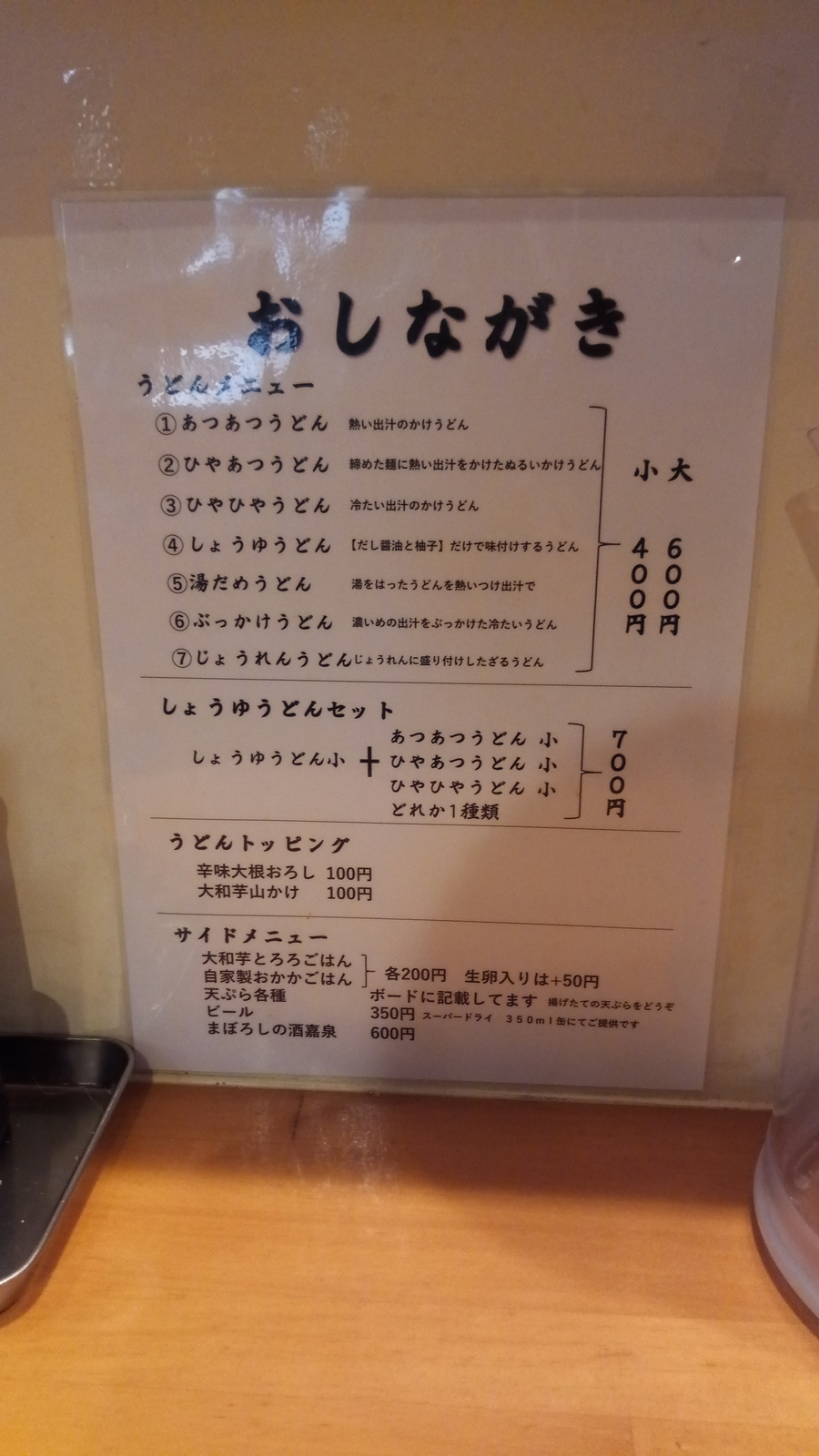 f:id:yukichisaaan:20181031202339j:plain