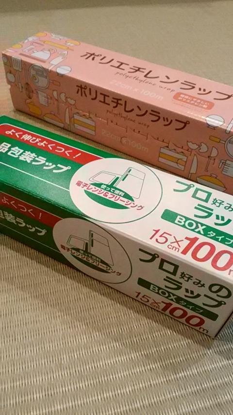 f:id:yukichiy:20170605184127j:plain