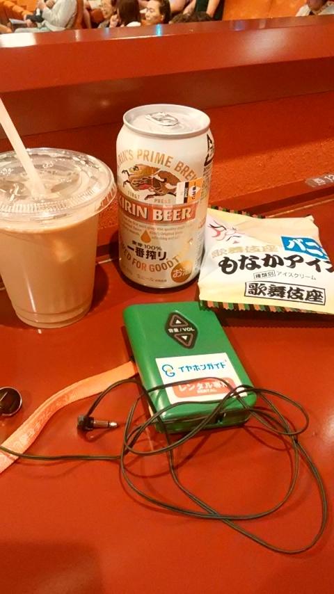 f:id:yukichiy:20170710131422j:plain