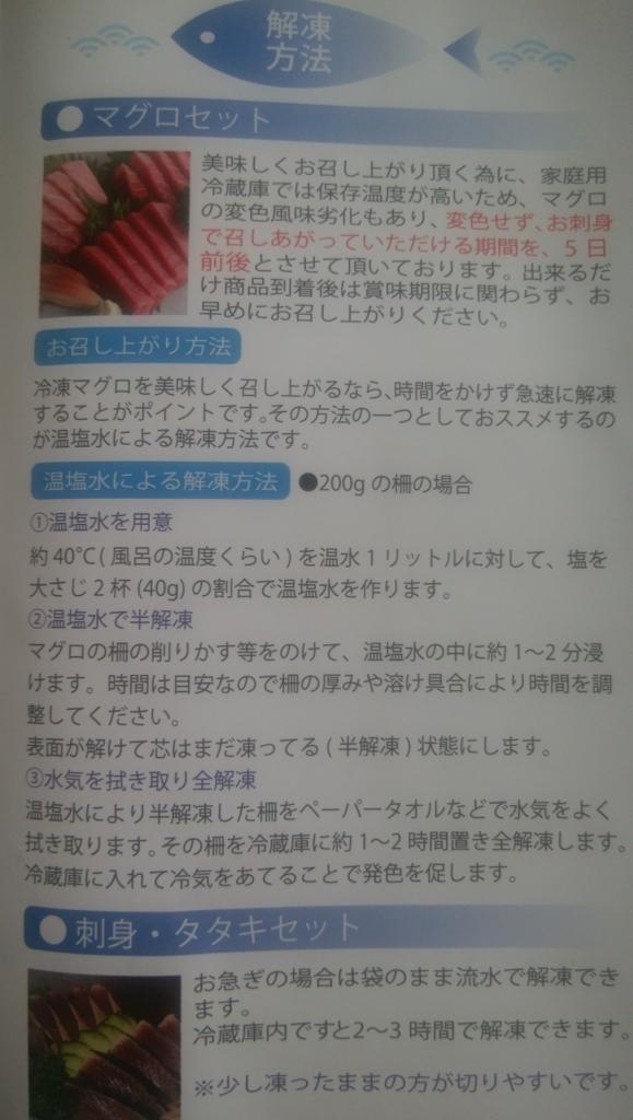 f:id:yukichiy:20170830155450j:plain
