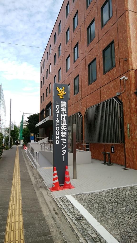 f:id:yukichiy:20171005101441j:plain