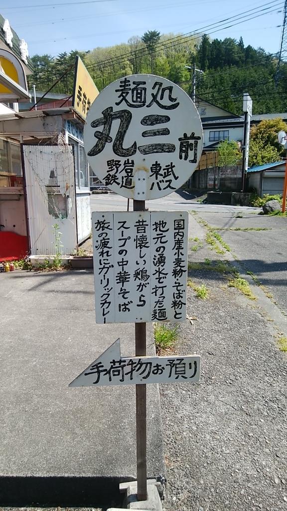 f:id:yukichiy:20180425100654j:plain