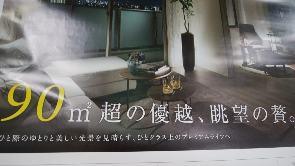 f:id:yukichiy:20180718010256j:plain