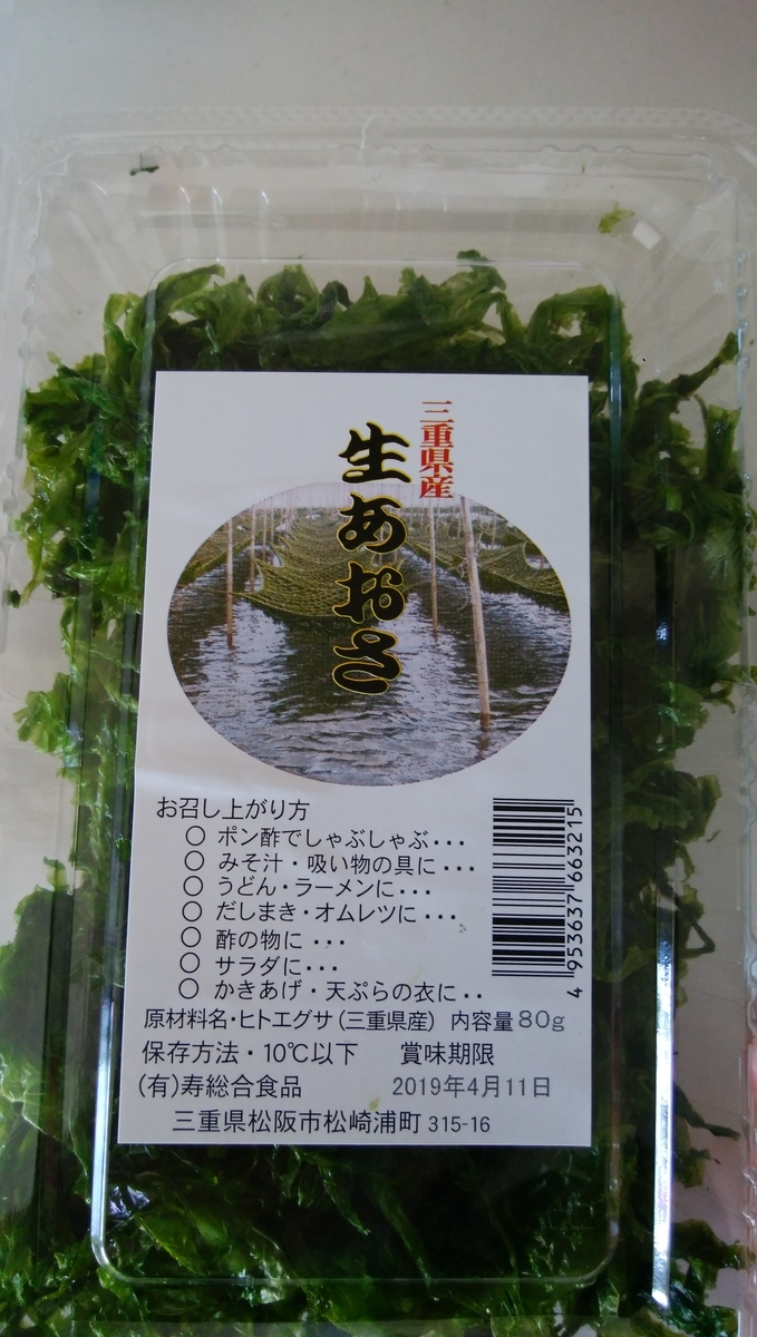 f:id:yukichiy:20190402121105j:plain