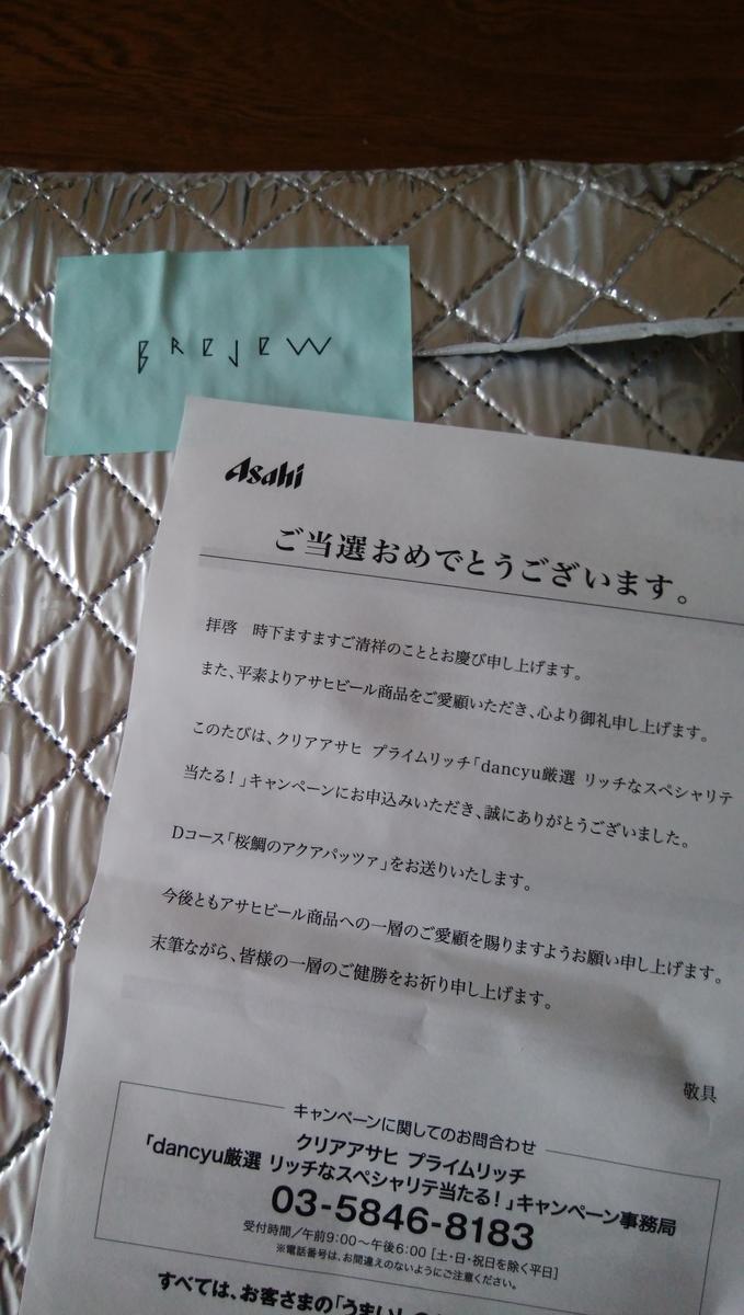 f:id:yukichiy:20190624103520j:plain