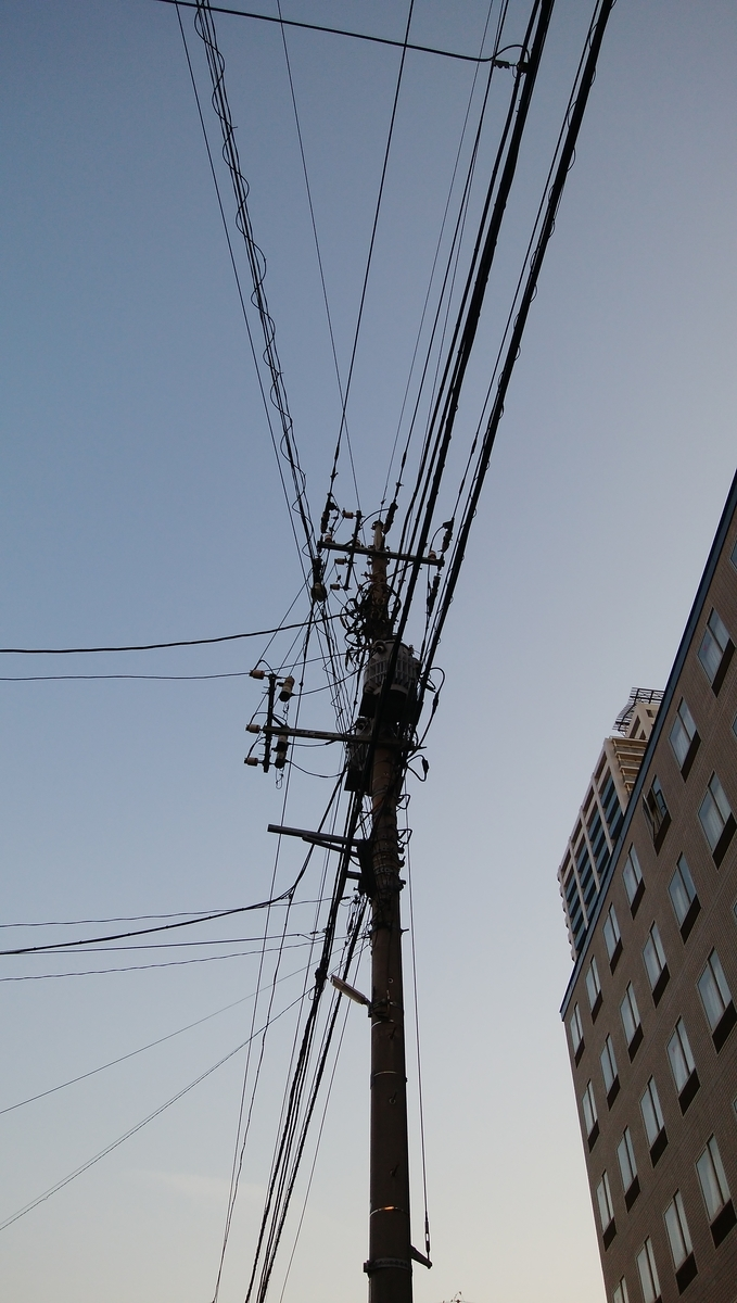 f:id:yukichiy:20200318190825j:plain