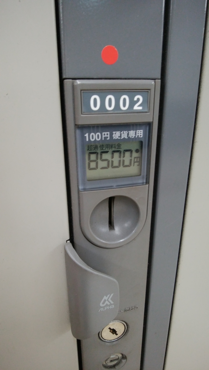 f:id:yukichiy:20200515211021j:plain