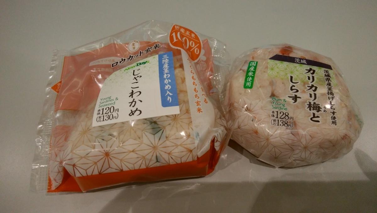 f:id:yukichiy:20200805121703j:plain