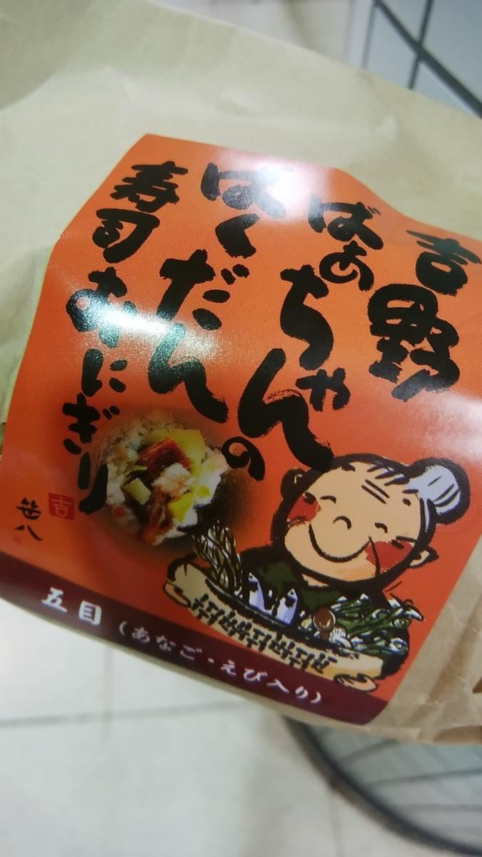 f:id:yukichiy:20210609110038j:plain
