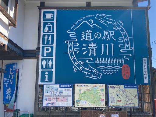 f:id:yukichkun:20210306152955j:image