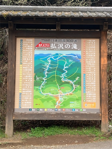 f:id:yukichkun:20210329111621j:image