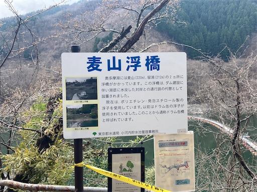 f:id:yukichkun:20210329111746j:image